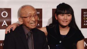 美华博物馆35周年庆 104岁艺术家黄齐耀获大奖