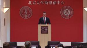 洛杉矶市长贾希提北京大学演讲 分享洛杉矶空气治理经验