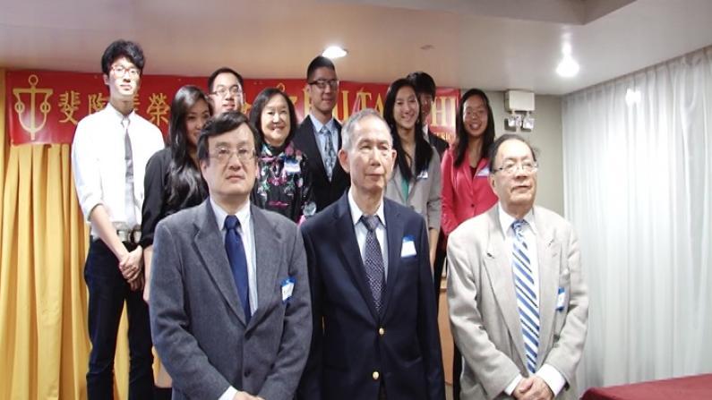 7名优秀华裔学子获 裴陶裴荣誉学会美东分会奖学金
