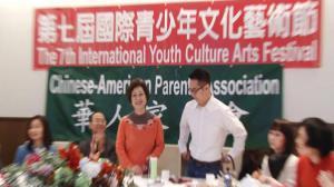 第7届国际青少年艺术节报名开始