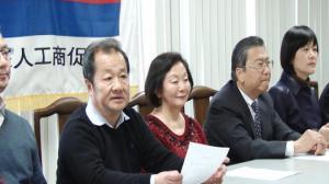 华商会召开年度总结会 年会明年1月举行