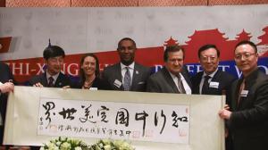 """""""知行中国""""中美青年菁英项目启动 力促两国青年领导者交流"""