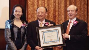 中华文化基金会举办年度颁奖庆典