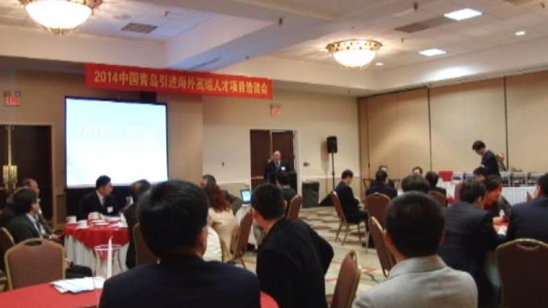 青岛代表团访休斯敦洽谈  引进石油医学等各类人才