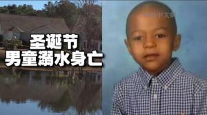 4岁自闭症男童平安夜走失 两天后尸体惊现湖中
