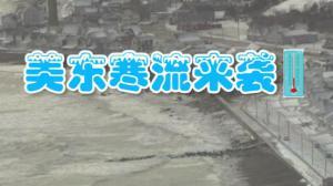 寒流来袭美东地区再迎风雪 温度骤降或有18英寸降雪