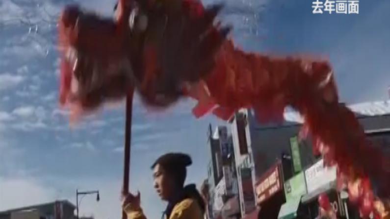 法拉盛新春花车游行 规模超往年