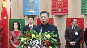 中国驻休斯敦总领馆春节招待会 侨学界400余人共度佳节