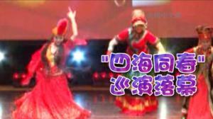 """2015""""文化中国•四海同春""""美加巡演波士顿圆满落幕"""
