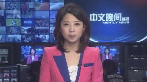 2015年02月22日中文晚间播报
