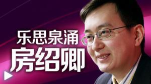 房绍卿:中西交融的八零后作曲家