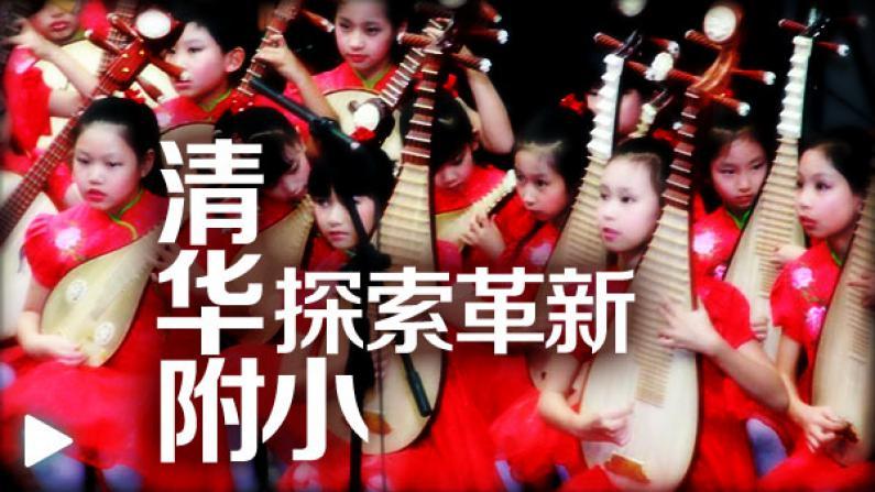 中国少儿教育革新