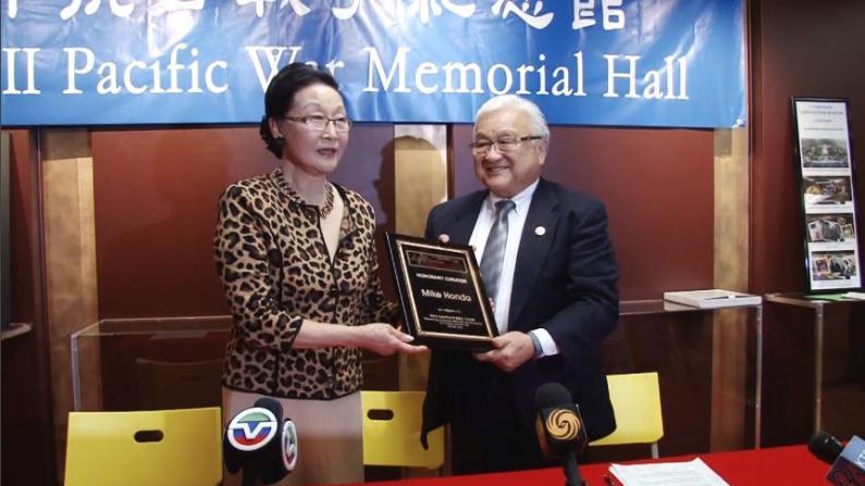 日裔国会议员任旧金山抗战纪念馆名誉馆长