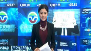 中国经济减速换挡沪指收跌 欧央行宣布9日开闸救市