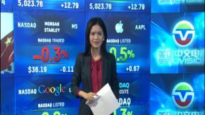 飞机法国坠毁空客汉莎股价跳水 料苹果市值将首破1万亿