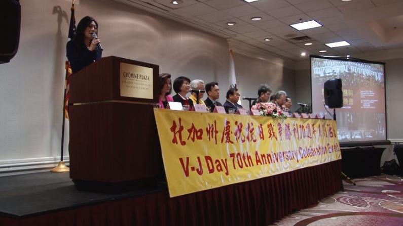 北加华人庆祝抗战胜利七十周年 八十余侨团参与举办大型晚会