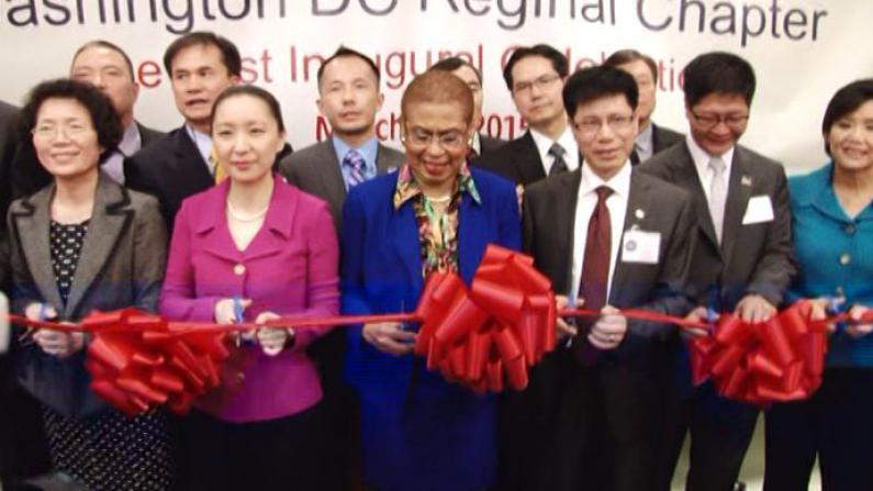 全美中餐业联盟华盛顿总分会成立 整合中餐业力量促进发展
