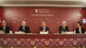 芝加哥大学香港中心明年动工   希望加强与亚洲学术交流合作