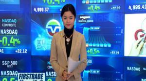 中国首季GDP增7%六年最低 能源股反弹助力美股走高