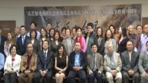 纪念抗战暨世界反法西斯战争胜利70周年 大芝加哥地区华人华侨举办《黄河大合唱》