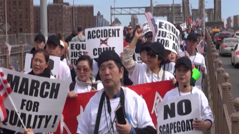 近五千人参加亚裔维权大游行  要求公平审理梁彼得案