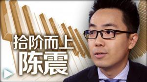 陈震:室内乐钢琴的艺术