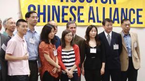 亚裔学生控哈佛大学录取歧视 诉讼发起人访休斯敦华社募款