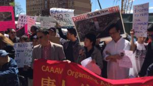 """抗议开发商建""""穷人楼""""分化社区  社区组织下东城集会"""
