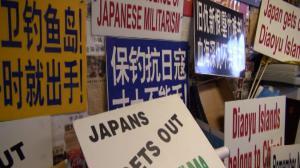 华盛顿华人明日国会示威抗议   纽约华人声援