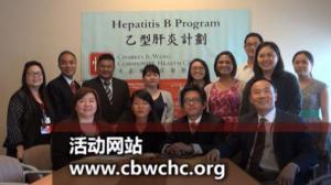 全美肝炎警觉月 社区医疗中心将办免费肝炎筛检