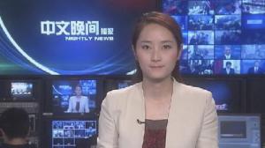 2015年05月21日中文晚间播报