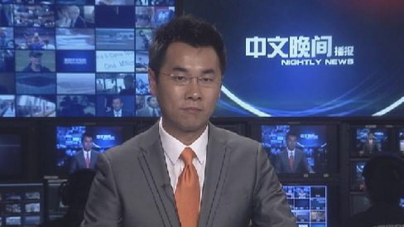 2015年05月22日中文晚间播报