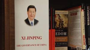 纽约巴诺书店设专区展销中国精品图书