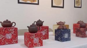 中国紫砂壶大师中贤456画廊举办紫砂壶书法展
