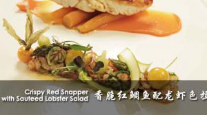 看着奢华做着简单的海鲜大餐