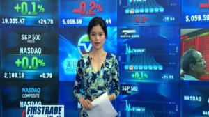中韩零关税时代将至化妆品降价逼近 美股开启6月交易