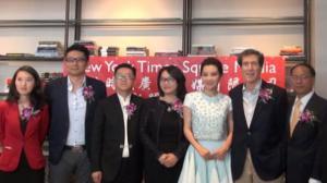第六十九届托尼奖红毯 中国明星许晴应邀出席