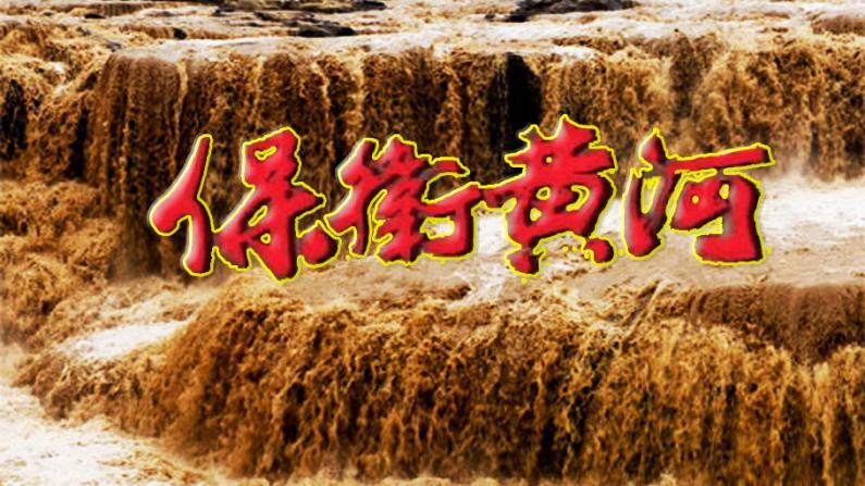湾区纪念抗战胜利晚会8月公演 逾两百华裔将唱响《黄河大合唱》