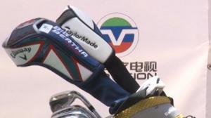 第二届金神亚裔高尔夫比赛明开赛 美国中文电视全天候直播