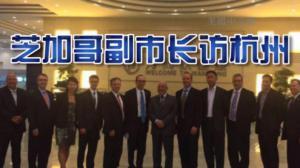 芝加哥副市长一行访杭州  与万向、阿里巴巴谈合作