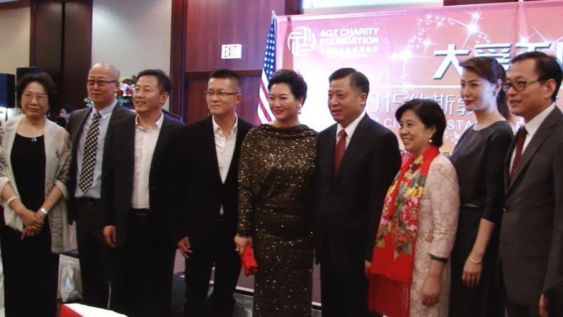 中国演艺明星携手休斯敦侨胞  筹款救助贫困先心病童