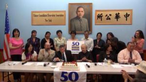 联邦健保和医疗补助计划50周年 华埠庆生
