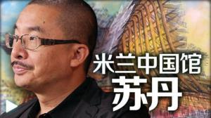 苏丹:世博会上的中国麦浪