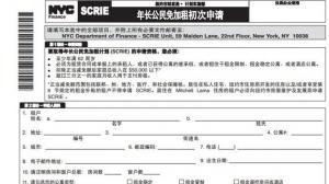 陈倩雯办公室携手社区组织 助年长者申请免加租福利