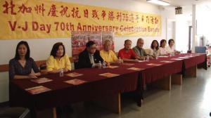 旧金山两岸三地侨社联合 八月举办多场抗战纪念活动