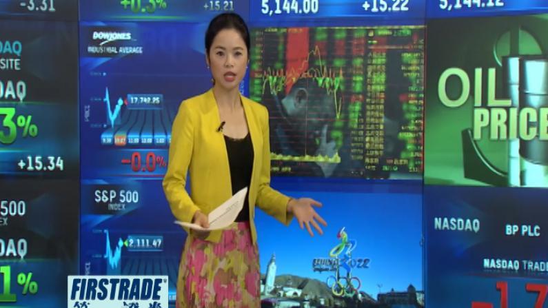 北京冬奥申办成功望引爆冰雪经济 油价下跌能源巨头利润缩水严重