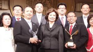 国际领袖基金会年度晚宴华盛顿举行 赵锡城赵朱木兰基金会获最高荣誉