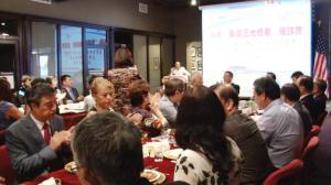 中国驻休斯敦总领事出席侨胞座谈会 欢迎中华中山文化交流协会访美团