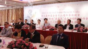 华人善终会成立十八周年筹款晚会 10/23华埠举办