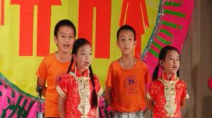 亚洲育才夏令营汇报演出 贝赛卡多索高中举行